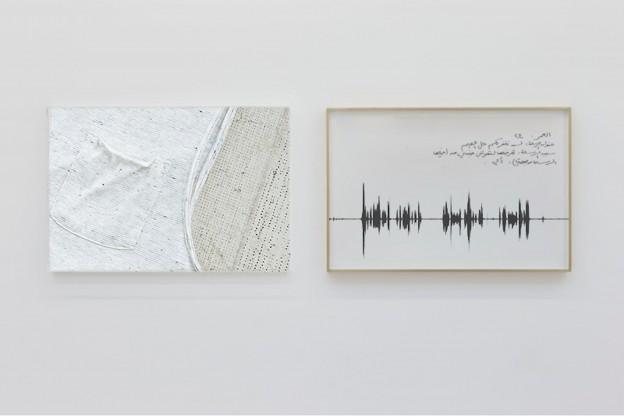 Athr Gallery | Abdullah Al Othman